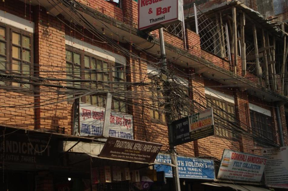Kathmandu Switchboard